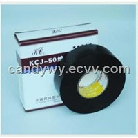 Self-Fusing Insulating Tape