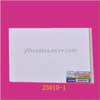 White PVC Plastic Decorative Ceiling Wall Panels Boards for indoor Decoration