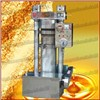 Small Size Sesame Hydraulic Oil Press Machine