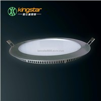 12W 8inch daywhite housing led panel light round