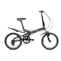 "20"" Shimano 7 speed gear aluminium folding bike with suspension frame and fork/YA072"