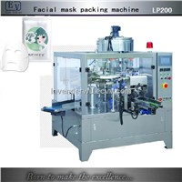 Automatic face mask packing machine