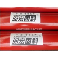 DN125 concrete pump-delivery pipe