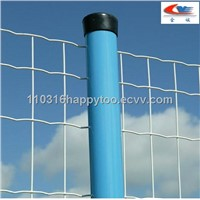 Holland wire mesh fencing with high quality best price