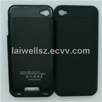 Lw-Ap001 Battery Cover with FM