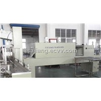 Plastic Bottle shrink packing wrapping machine