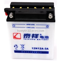 Rechargeable 12V12ah motorcycle battery