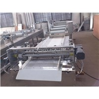 Rice Cake&snack Bar Auto Cutting Machine