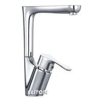 Single Handle Kitchen Mixer (Sink Mixer / Sink Tap/ Sink Faucet/ Kitchen Faucet/ Kitchen Tap)