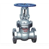 steel flanged gate valve with rising stem PN100