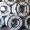201/304/316 Cold Rolled Stainless Steel Coil