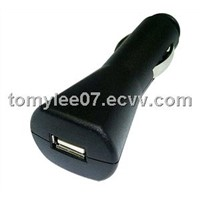 Mini USB car charger for electronic cigarette(car charger)