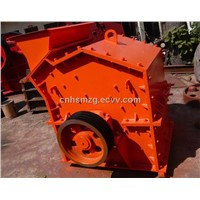 Quarry Equipment Fine Crusher