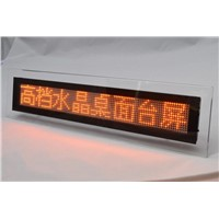 led display with crystal, crystal moving sign-s16128