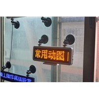led display with suckers, led car message sign-C1664