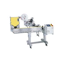 PL-521 Horizontal Wrap Around Labeling Machine - Pack Leader