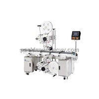 PRO-225 Top & Bottom Labeling Machine - Pack Leader