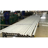 ABS stainless steel seamless pipe/tube-Shipapplication