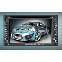 2 din CAR DVD PLAYER with GPS for any car