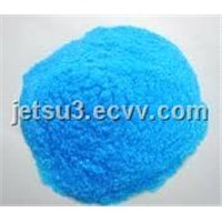 Copper sulfate.Sulfuric acid, coppersalt (8CI,9CI).10124-44-4.CuO4S