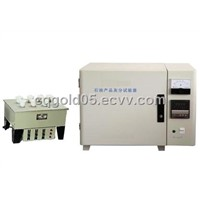 GD-508 Oil Ash Content Tester
