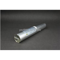 H65 35-45-65W five-speed dimming HID xenon light flashlight battery tube 6600 mA
