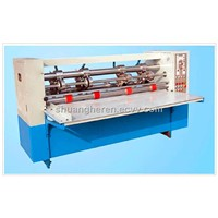 HY-Products-BFY-series thin blade slitter scorer machine