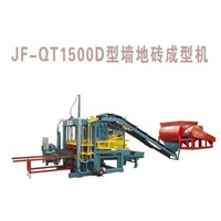 Brick Making Machine / Brick Machine
