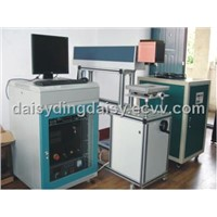 Lamp-Pumped Laser Marking Machine LB-YAG