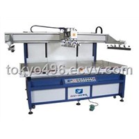 Large Poster Printing Machine