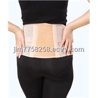 Motherhood maternity support belt
