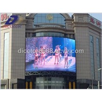 Outdoor Curve Display, P25 Outdoor Full Color LED Display with 25mm Pixel Pitch, Sized 200 x 200mm