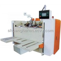 SDJ series high speed stitching machine (single piece)