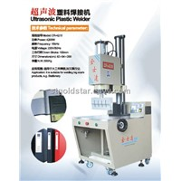 Ultrasonic Plastic Welder for files boxes