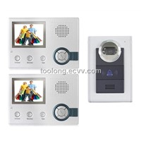 Villa-Type Wireless Rainproof Video Door Phone with 2monitors