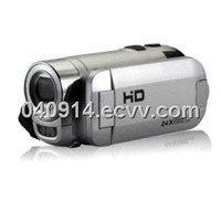 HD video cameras with 5X optical zoom, have stocks