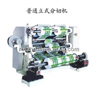 Slitting & Rewinding Machine (LFQ-A)