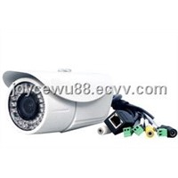 1080P HD CMOS Low Light Vandal Proof IP Box Camera