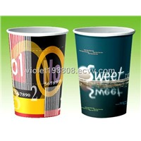 370ml,paper cup,disposable cup,coffee cup,double wall cup,qualified(HYC-12.5A)