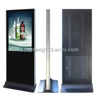 "42"" HD Network Digital Signage Floor Stand"