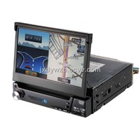 7'' universal 1 din in dash special car dvd gps