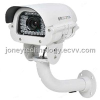China Security Products Supplier -Cctv Waterproof IR Camera