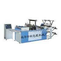 Computer Control Heat-Cutting Bag-Making Machine (RQL600-1000)
