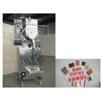 DXDJ-40II/150II Automatic Sauce Packing Machine