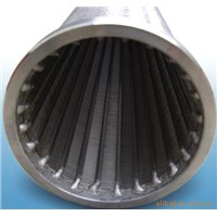 Durable oil filter pipe ,filter tube ,best Chinese filter pipe ,water filter pipe ,
