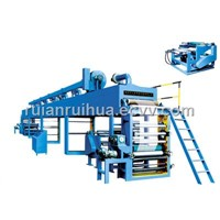 Film Coating Machine (BTHV)