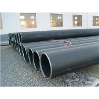 GB/T9711.2 -1997 L485 used for natural gas pipe