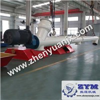 GX Powder Tubular Screw Conveyor