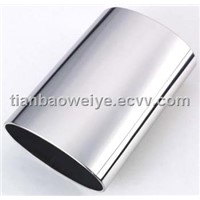 Galvanized Alloy Steel Tube