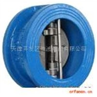 Double Plate Wafer Check Valve (HF406)